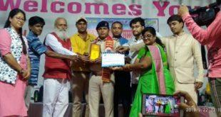 बिहार : सामाजिक योद्धा सम्मान का तीसरा चरण जमुई में संपन्न