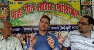 """बेगूसराय : दक्षिण अफ्रीका में प्रदर्शित होगी अभिनेता अमित कश्यप की मैथिली फ़िल्म """"लव यू दुल्हिन"""""""