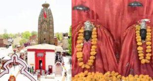 सूर्योपासना के लिए सदियों से आस्था का केंद्र बना हुआ है औरंगाबाद जिले का देव सूर्य मंदिर