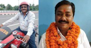 बिहार : सेक्स रैकेट में फंस गए शिवहर के पत्रकार संजय गुप्ता