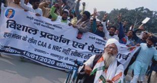 सीतामढ़ी : धर्म के आधार पर नागरिकता कानून संविधान के ख़िलाफ़ है-कमालुद्दीन राजा