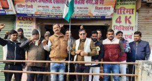 इंडियन जर्नलिस्ट एसोसिएशन ने बड़ी धूमधाम से मनाया गणतंत्र दिवस का जश्न