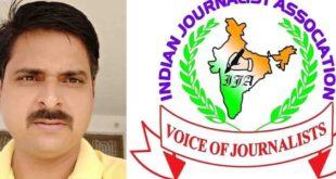सुनील सिंह को इंडियन जर्नलिस्ट एसोसिएशन गाज़ीपुर का जिलाध्यक्ष मनोनीत किया गया