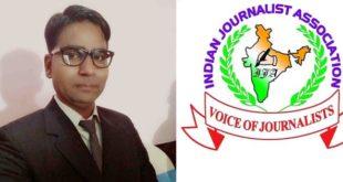 मोहतसीम कुरैशी को इंडियन जर्नलिस्ट एसोसिएशन सीतापुर का जिलाध्यक्ष मनोनीत किया गया