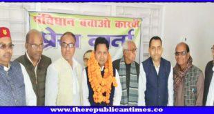 """छपरा से बिहार कांग्रेस अल्पसंख्यक सेल द्वारा """"संविधान बचाओ कारवाँ"""" की शुरुआत"""