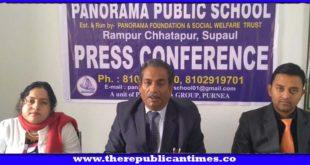 सुपौल : पनोरमा पब्लिक स्कूल में नामांकन की प्रक्रिया शुरू