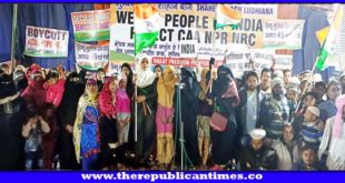 पंजाब : लुधियाना शाहीन बाग में केंद्र सरकार के खिलाफ प्रदर्शन जारी
